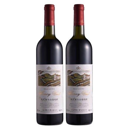液问野生山葡萄酒750ml(双瓶装)