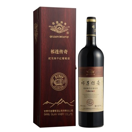 中国甘肃祁连传奇橡木桶珍藏蛇龙珠干红单支礼盒750ml