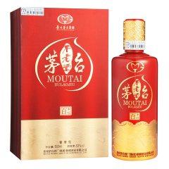 【清仓】53°茅台不老酒(百岁红)500ml