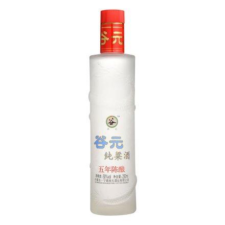 【清仓】50°谷元纯梁酒250ml