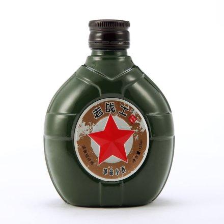 【清仓】52°老战士革命小酒纪怀旧版(小水壶)125ml