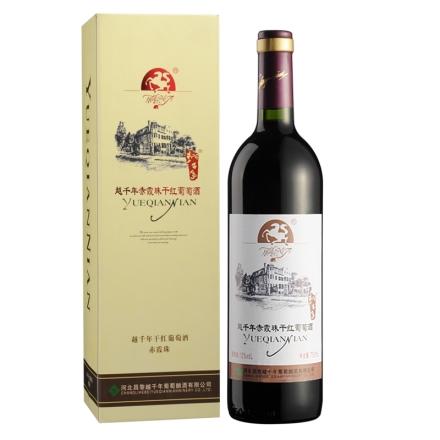 【清仓】中国越 千年赤霞珠干红葡萄酒750ml