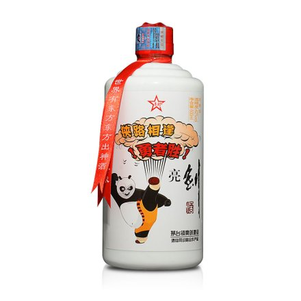 【清仓】42°亮剑功夫熊猫酒500ml