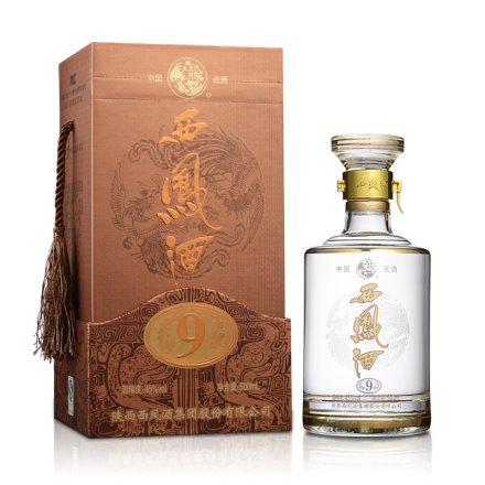 【清仓】45°西凤酒(9)500ml