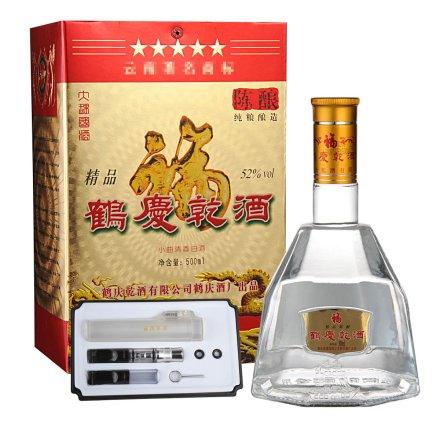 52°鹤庆乾酒精品500ml