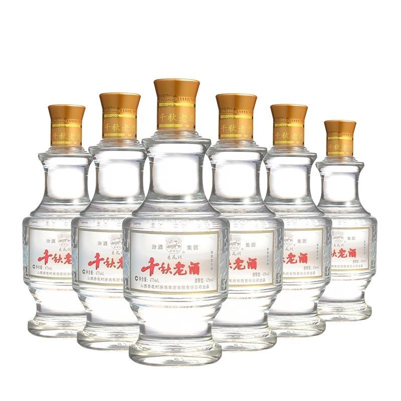 经典海之蓝480ml ¥169 56°红星美国出口二锅头(大美)750ml(6瓶套装)