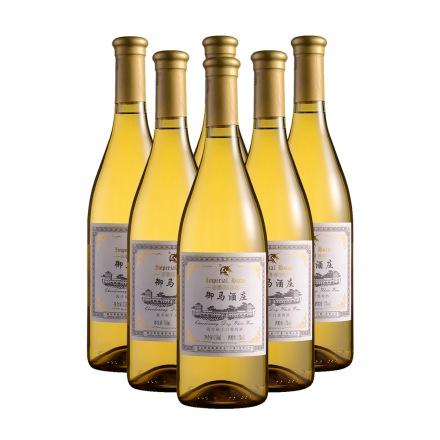 御马酒庄霞多丽干白葡萄酒750ml(6瓶装)