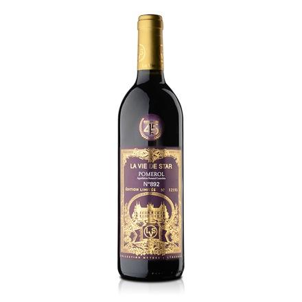 【清仓】法国拉维之星892号波美侯红葡萄酒750ml