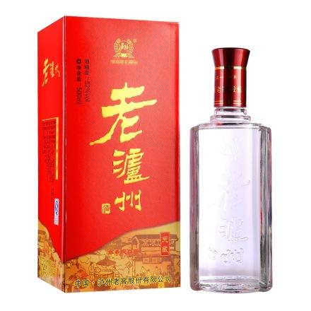 (清仓)52°老泸州酒天藏500ml
