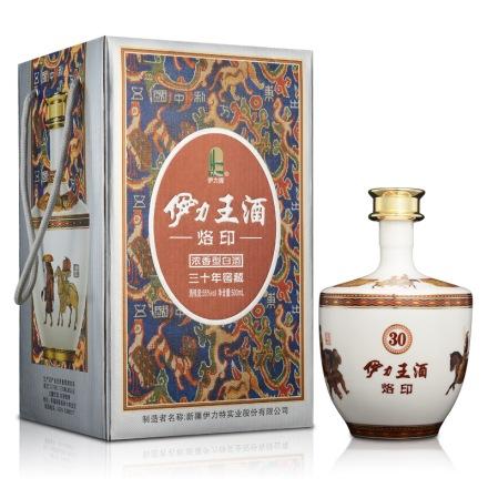 【清仓】55°伊力王酒500ml