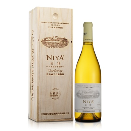 【清仓】尼雅珍藏级霞多丽干白葡萄酒(木质礼盒装)750ml