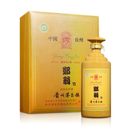 53°贵州郑翁酒商务专用酒888ml