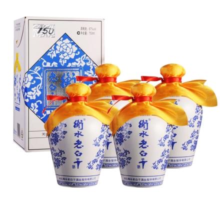 67°衡水老白干蓝花瓷750ml(4瓶装)