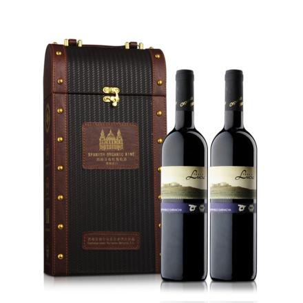 西班牙2011维卡露西娅有机干红葡萄酒双支礼盒750ml*2