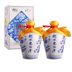 67°衡水老白干蓝花瓷750ml(2瓶装)