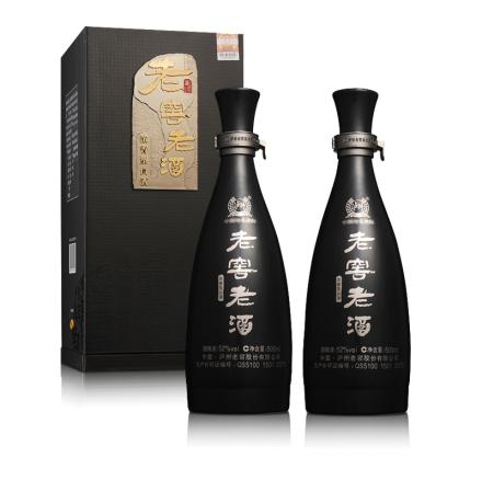52°泸州老窖老窖老酒500ml(双瓶装)