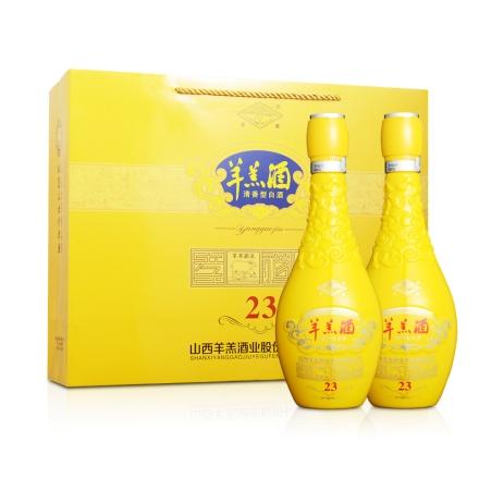 53°羊羔酒(帝王黄)双支礼盒500ml*2(乐享)