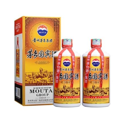 45°茅台集团茅乡国宾酒2008 500ml(双瓶装)