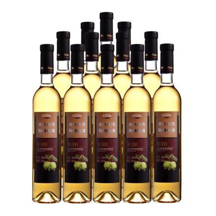 8°桓龙湖金色典范猕猴桃酒500ml(12瓶装)