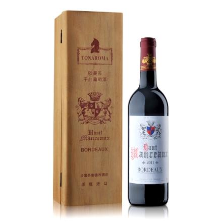 法国波尔多欧曼苏AOC干红葡萄酒750ml礼盒