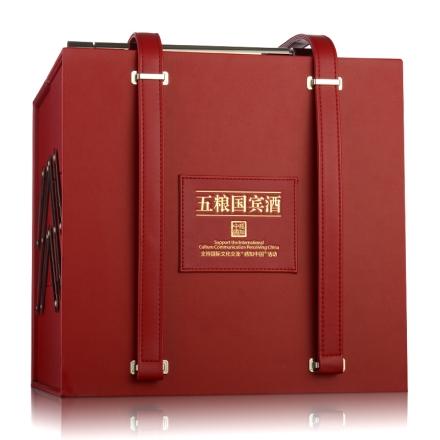 五粮国宾(彩装)礼盒