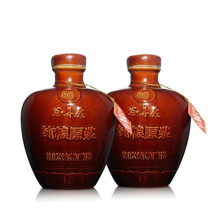 60°谷养康纯粮原浆高度老酒1500ml(双瓶装)