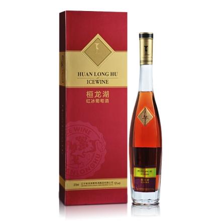 10°桓龙湖红钻冰葡萄酒375ml