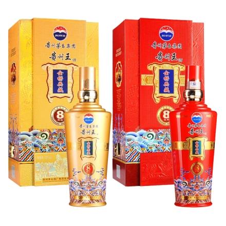 (清仓)52°茅台集团贵州王金樽典藏系列双瓶装