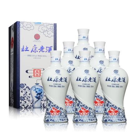 50°杜康老酒(福运)500ml(6瓶装)