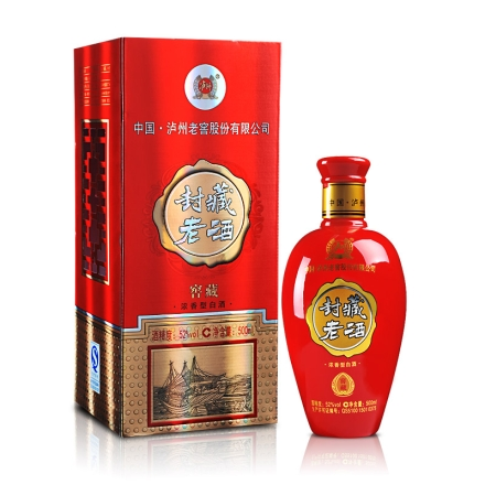 52°泸州老窖封藏老酒(窖藏)500ml