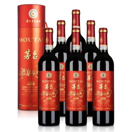 中国茅台集团干红葡萄酒(婚宴庆典圆筒)750ml(6瓶装)