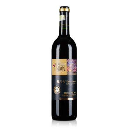 【清仓】中国越千年赤霞珠干红葡萄酒750ml