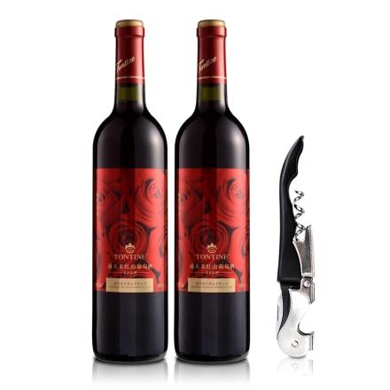 7°通天柔红山葡萄甜酒750ml(双瓶装+黑色酒刀)