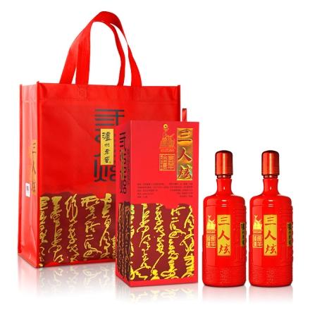 52°泸州老窖三人炫(羊年中国红)2瓶装+1手提袋