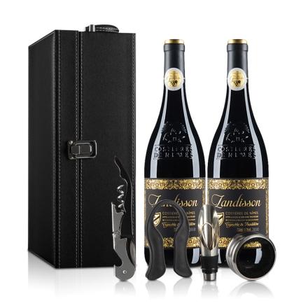 法国原瓶进口AOC勆迪高档皮盒双支套装