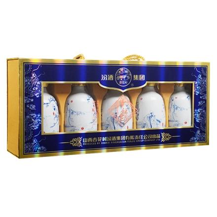 (清仓)53°汾酒集团千秋老酒(唐宋元明清)礼盒245ml*5