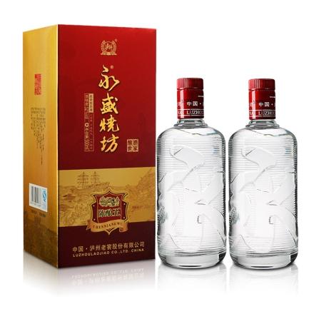 52°泸州永盛烧坊五年陈酿500ml(双瓶装)