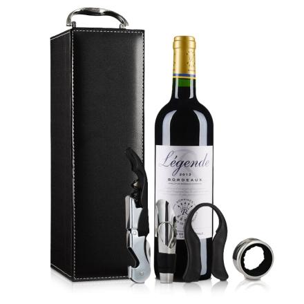 法国拉菲传奇高档皮盒单支套装750ml