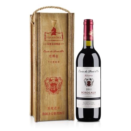【清仓】法国波尔多杜鹏金AOP(AOC)干红葡萄酒750ml