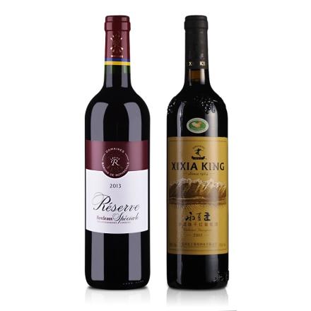 法国拉菲珍藏波尔多法定产区红葡萄酒750ml+宁夏西夏王赤霞珠2005年干红葡萄酒750ml