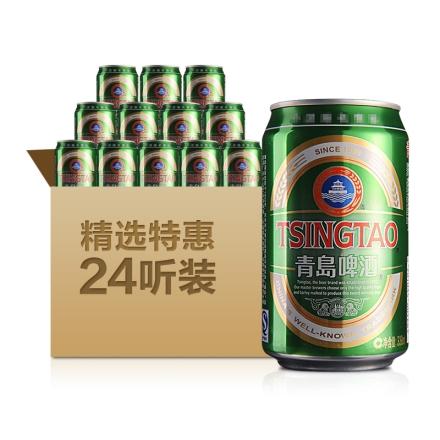 青岛啤酒经典330ml(24瓶装)