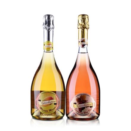(清仓)意大利意彩原装进口起泡葡萄酒恩爱套装