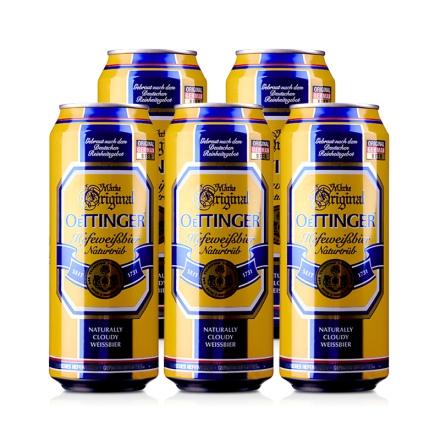 德国奥丁格小麦啤酒500ml(5瓶装)
