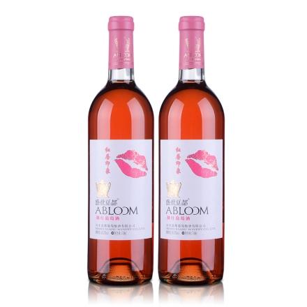 盛世夏都红唇印象桃红葡萄酒750ml(双瓶装)