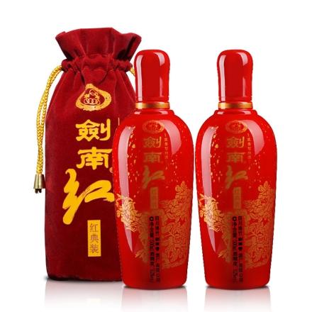 52°剑南春-剑南红(红牡丹)500ml(双瓶装)