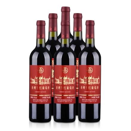 中国五粮液亚洲干红葡萄酒赤霞珠750ml(乐享)(6瓶装)
