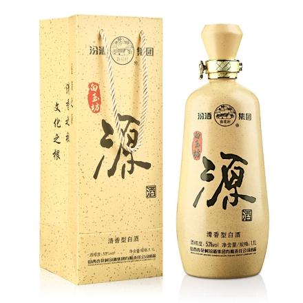 【清仓】53°汾酒集团白玉坊源酒1100ml