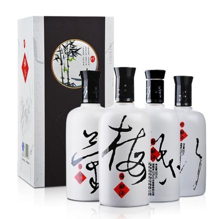 52°湘泉四君子酒中妙品梅兰竹菊500ml*4