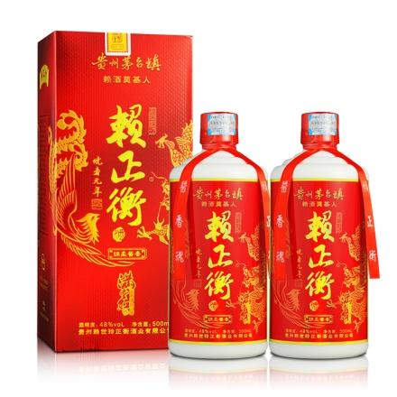 【清仓】48°赖正衡满堂红500ml(双瓶装)