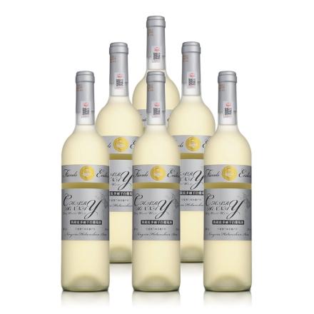【清仓】友谊地久天长典藏霞多丽干白葡萄酒750ml(6瓶装)